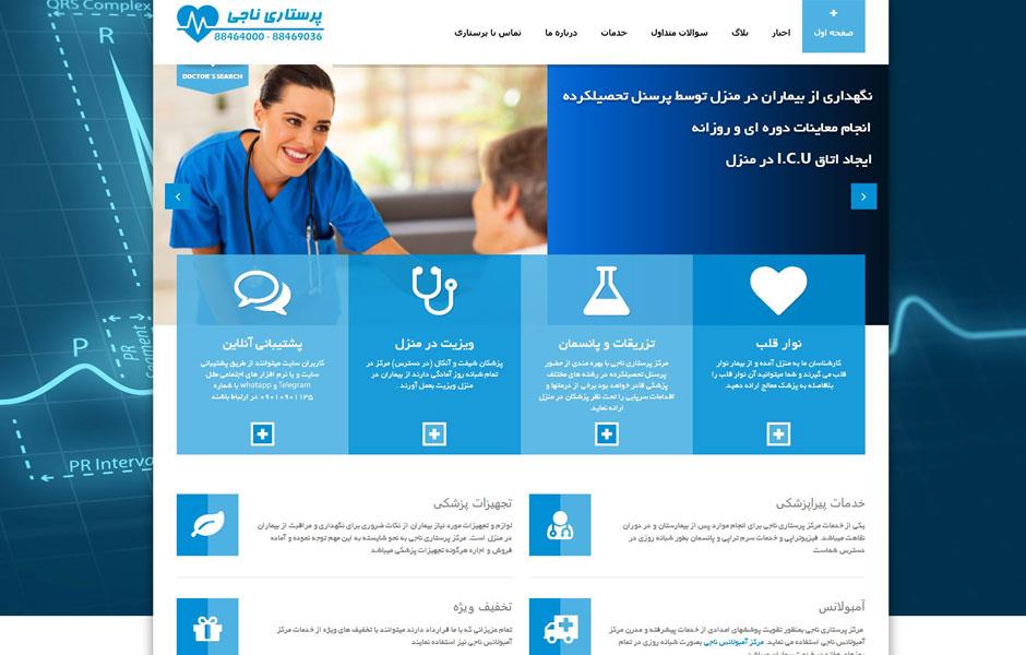 وب سایت پرستاری parastari  نمونه طراحی وب سایت parastari