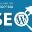 سئو وردپرس چند سؤال رایج در مورد سئو وردپرس 5 Best SEO Plugins for WordPress 2016 66x66