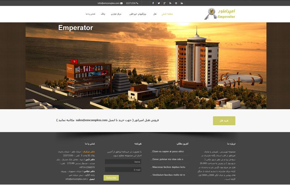 هتل امپراتور